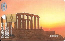 CARTE-PUCE-GREC-100U-SO3-08/96-CAP SOUNION-Temple POSEIDON_au Coucher Du Soleil-UTILISE -TBE - Grèce