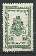 CAMBODGE 1955 . N° 31 . Neuf  ** (MNH) - Cambodge