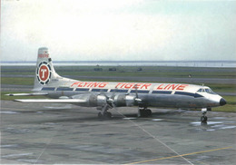 Flying Tiger Line Canadair CL-44D-4-1 N229SW At HND Aviation Airplane - 1946-....: Era Moderna