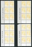 RC 13271 FRANCE N° 4763 MARIANNE DE CIAPPA COINS DATÉS DIFFERENTS NEUF ** - Frankreich