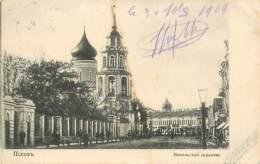 RUSSIE , église , * 408 49 - Russia