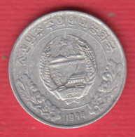 F7614 / - 5 Chon - 1974 - North Korea Nordkorea Coree Du Nord  , Coins Munzen Monnaies Monete - Korea (Nord-)