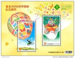 Taiwan PHILATAIPEI 2016 World Exhi Stamps S/s Green Angel E-carrier Pigeon Bicycle Cycling Postman Computer Music Flower - 1945-... Republic Of China