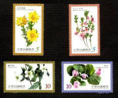 Taiwan 2011 Alpine Flowers Stamps Flower Flora Plant Orchid - 1945-... Republic Of China
