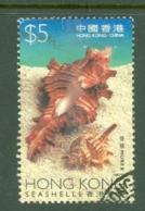 Hong Kong: 1997   Sea Shells  SG914   $5      Used - Hong Kong (...-1997)