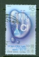 Hong Kong: 2001   150th Anniv Of Hong Kong's Public Water Supply  SG1056   $5      Used - Hong Kong (...-1997)