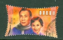 Hong Kong: 2001   Hong Kong Film Stars  SG1057   $1.30      Used - Hong Kong (...-1997)