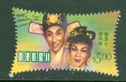 Hong Kong: 2001   Hong Kong Film Stars  SG1060   $5      Used - Hong Kong (...-1997)