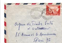 A E F LETTRE DE POINTE NOIRE POUR LA FRANCE 1959 - A.E.F. (1936-1958)