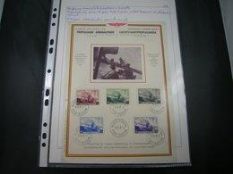 BELG.1938 466/70 SUR FEUILLET SOUVENIR, CONFERENCE INTERNATIONALE AEROPOSTALE BRUXELLES 1938 - ....-1951
