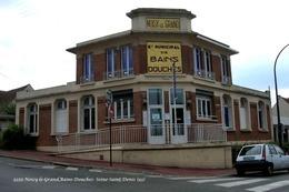 Noisy-le-Grand (93)- Bains-Douches (Edition à Tirage Limité) - Noisy Le Grand