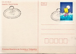 Brazil PPC With The Same Type Of Stamp - Philately & Coins