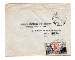 A E F LETTRE DE BRAZZAVILLE POUR LA FRANCE 1951 - A.E.F. (1936-1958)