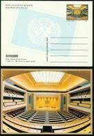 GA UN Geneva Postal Stationary 1998 MiNr P 13 Postcard Mint - Genf - Büro Der Vereinten Nationen