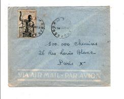 A E F LETTRE DE BANGASSOU POUR LA FRANCE 1951 - A.E.F. (1936-1958)