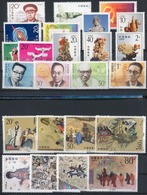 1992 CHINA FULL YEAR / CHINE ANNEE COMPLETE / N° 3103 To 3151 / BF 63 + 64. ALL MNH. Catalog Value = 37.25 € - 1949 - ... People's Republic