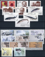 1994 CHINA FULL YEAR / CHINE ANNEE COMPLETE / N° 3201 To 326 / BF 68 To 74. ALL MNH. Catalog Value = 67.75 € - 1949 - ... People's Republic