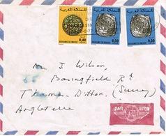 33744. Carta Aerea TANGER (Marruecos) 1977.  Stamps Coins, Monedas - Marruecos (1956-...)