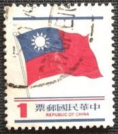 142.CHINA USED STAMP FLAGS. - 1949 - ... République Populaire