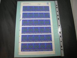 """BELG.2000 2890 FEUILLET/VEL **: """"Exacte Wetenschappen / Sciences Exactes""""  (signé """"Olyff Clotilde"""" Met Handtekening) - Full Sheets"""