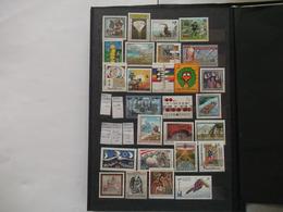 AUTRICHE -  Timbres De L' Année 2000 VOIR  PHOTO - 1945-.... 2ème République