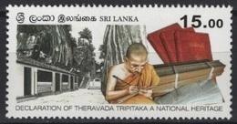 Sri Lanka (2019) - Set - /  Heritage - Sri Lanka (Ceylon) (1948-...)