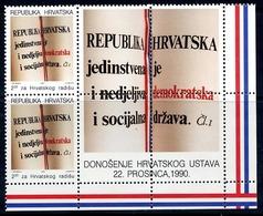 CROATIA 1991 Obligatory Tax: New Constitution Perforated Corner Block.  Michel ZZM 15A Zf - Croazia