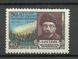 RUSSLAND RUSSIA 1958 Michel 2109 MNH - 1923-1991 USSR