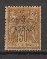 Zanzibar - 1894 - N°Yv. 6 - Type Sage 3 Annas Sur 30c Brun - Oblitéré / Used - Zanzibar (1894-1904)