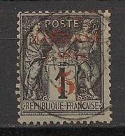 Zanzibar - 1894 - N°Yv. 12 - Type Sage 1/2 Anna Et 5 Sur 1c Noir - Type I - Signé Brun - Oblitéré / Used - Gebraucht