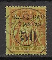 Zanzibar - 1894 - N°Yv. 15 - Type Sage 5 Anna Et 50 Sur 20c Brique - Type I - Signé Brun - Oblitéré / Used - Gebraucht