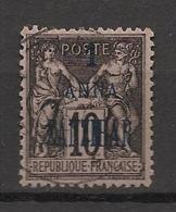 Zanzibar - 1896 - N°Yv. 21 - Type Sage 1 Anna Sur 10c Noir - Type I - Oblitéré / Used - Gebruikt