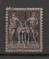 Zanzibar - 1896 - N°Yv. 21 - Type Sage 1 Anna Sur 10c Noir - Type I - Oblitéré / Used - Zanzibar (1894-1904)