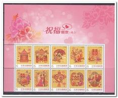 Taiwan 2018, Postfris MNH, Greeting - Ongebruikt