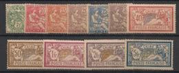 Chine - 1902-06 - N°Yv. 23 à 33 - Série Complète - Neuf * / MH VF - China (1894-1922)