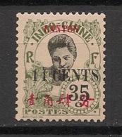 Canton - 1908 - N°Yv. 74a - 14c Sur 35c Vert-olive - Variété 4 Fermé - Neuf * / MH VF - Canton (1901-1922)