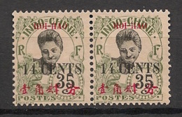 Hoi Hao - 1919 - N°Yv. 75a + 75 - Cambodgienne 14c Sur 35c - Variété 4 Fermé Tenant à Normal - Neuf * / MH VF - Hoï-Hao (1900-1922)