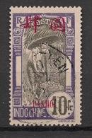 Pakhoi - 1908 - N°Yv. 50 - 10f Violet - Oblitéré / Used - Pakhoï (1903-1922)
