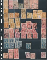 GREECE - Nice Little Collections From Small Hermes Heads To Todays - Collections