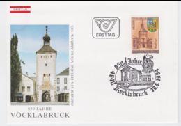 Austria FDC 1984 850 Jahre Vöcklabruck (DD14-47) - FDC