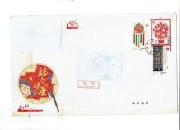 PAP Prêt à Poster Pour La France Poste Aèrienne Avec Complément D'affranchissement - 1949 - ... République Populaire