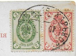 RUSSIE - 1907 - CARTE Avec CACHET AMBULANT  => NICE - Covers & Documents