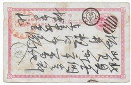 JAPAN - CARTE ENTIER Avec MARQUES LOCALES - Postcards