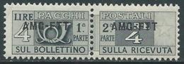 1949-53 TRIESTE A PACCHI POSTALI 4 LIRE MNH ** - UR38-7 - Paketmarken/Konzessionen