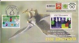 Pakistan Exibition Cover, Eagle Children Paintings    (A-3600-special-1) - Pakistán