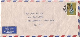 China Airmail  Cover    (A-3600-special-1) - 1945-... Republic Of China