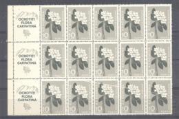 Romania / Rumanien  Michel # 1648  **  15-er Block Mit 3 Zierfelder - 1948-.... Républiques