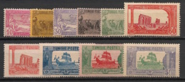 Tunisie - 1923-26 - N°Yv. 100 à 109 - Série Complète - Neuf * / MH VF - Tunisie (1888-1955)