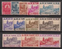Tunisie - 1941-45 - N°Yv. 232 à 243 - Série Complète - Neuf  Luxe ** / MNH / Postfrisch - Tunisie (1888-1955)