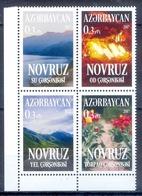 J100- Azerbaijan 2017. Nouruz Holiday. Flowers. Plants. Mountaines. - Azerbaïjan